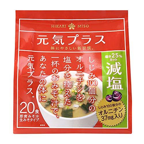 元気プラス オルニチン入りおみそ汁 減塩 20食 袋316g