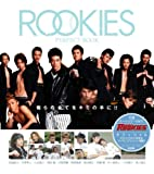 ROOKIES ルーキーズ PERFECT BOOK