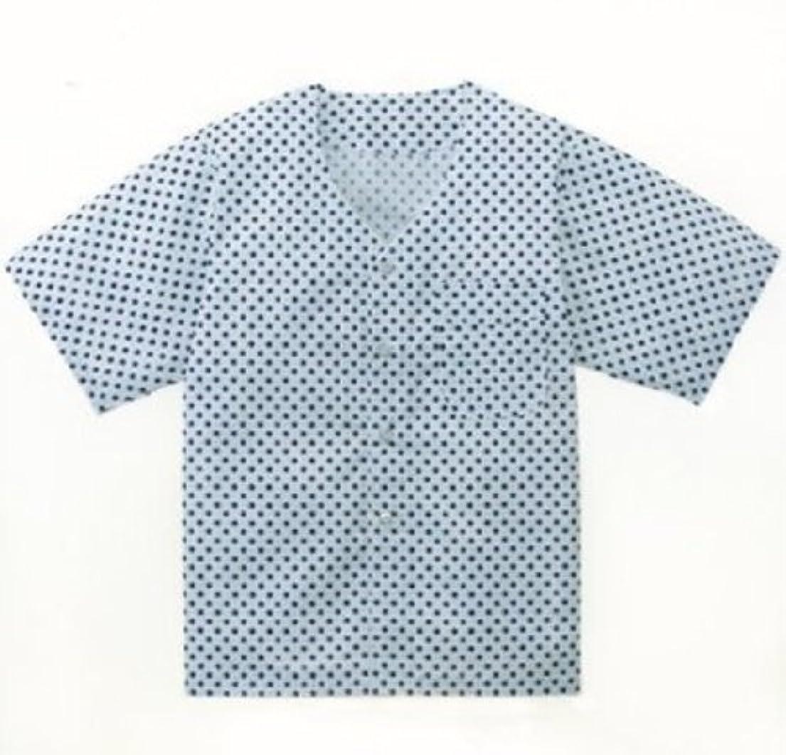 日曜日悩み多数のダボシャツ半袖 【豆】 【064-7142-00】 (LL)