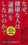 青柳 幸利 / 青柳 幸利 のシリーズ情報を見る