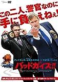 バッドガイズ!![DVD]