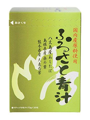 マイケア ふるさと青汁 八丈島産 明日葉青汁