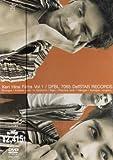 Ken Hirai Films Vol.1 [DVD] 画像
