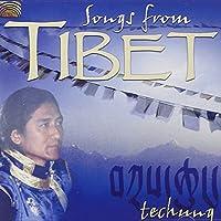 チベットの歌 民謡 (Songs from Tibet)