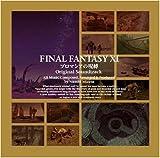 「ファイナルファンタジーXI プロマシアの呪縛 オリジナル・サウンドトラック」の画像