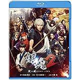 銀魂2 掟は破るためにこそある [Blu-ray]