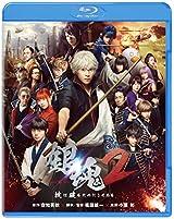 実写映画第2弾「銀魂2」BDが12月リリース。dTV配信版も同時発売
