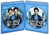 シャーロック・ホームズ Blu-ray&DVDセット(初回限定生産) 画像