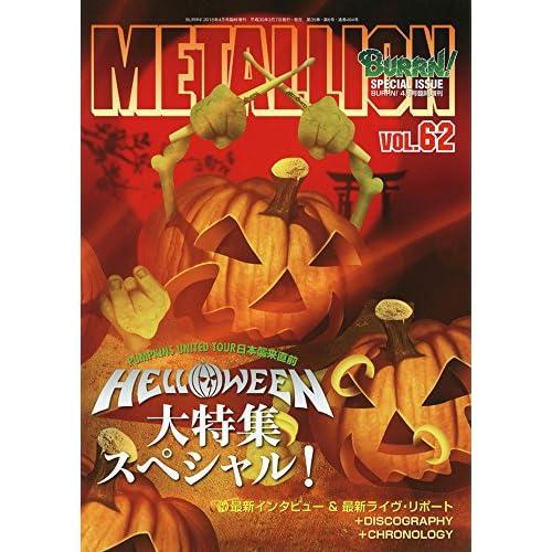METALLION(メタリオン) vol.62