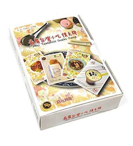 LEJUE 台湾 小皿料理 いっぱい詰まったトランプ