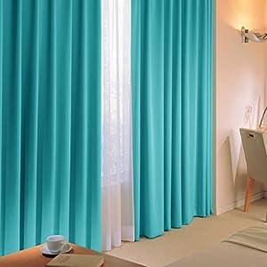 NICETOWN 遮光カーテン 2枚セット ス...の関連商品5