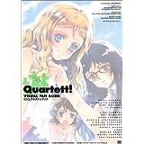 Quartett! ビジュアルファンブック (RASPBERRY BOOKS)