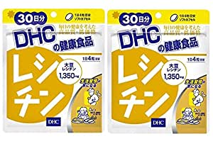 DHC レシチン 30日分×2袋