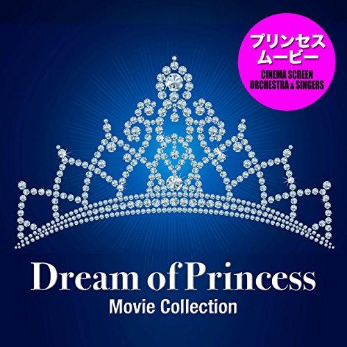 プリンセス・ムービー・コレクション(Dream of Pri...