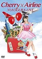 小倉 唯 LIVE「Cherry×Airline」(DVD)