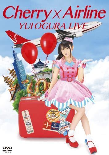 【Amazon.co.jp限定】小倉 唯 LIVE「Cherry×Airline」(DVD)(オリジナルA2布ポスター付き)