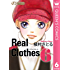 Real Clothes 6 (クイーンズコミックスDIGITAL)
