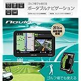 KAIHOU(カイホウジャパン) 7インチ ポータブルナビゲーション ゴルフナビ オービス搭載 2016年最新地図 NEXT-TNK-G701 カーサンバイザー付属 全国ゴルフ場 コースレイアウト収録 持運びも可能な3電源対応 AC DC (12V/24V) バッテリー GPS 音楽 動画 写真再生機能 MP3 WMA JPG BMP ASF AVI MOV 3GP