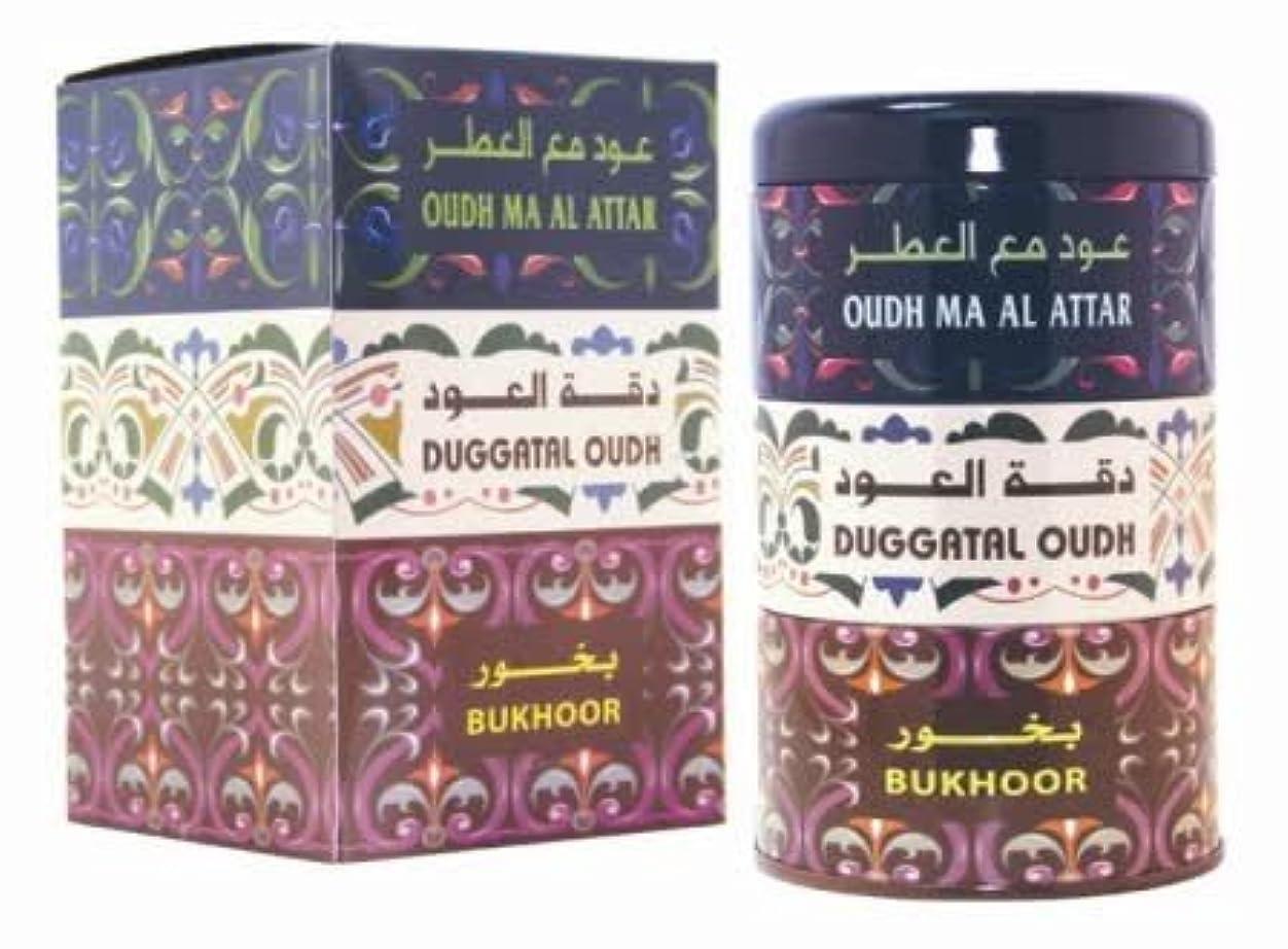 離すリラックスしたお肉Complete Fragances forホーム[ Oudh Ma Al Attar、Daggatal Oudh、Bukhoor ] ( 120g ) Agarwood Incense by Al Haramain