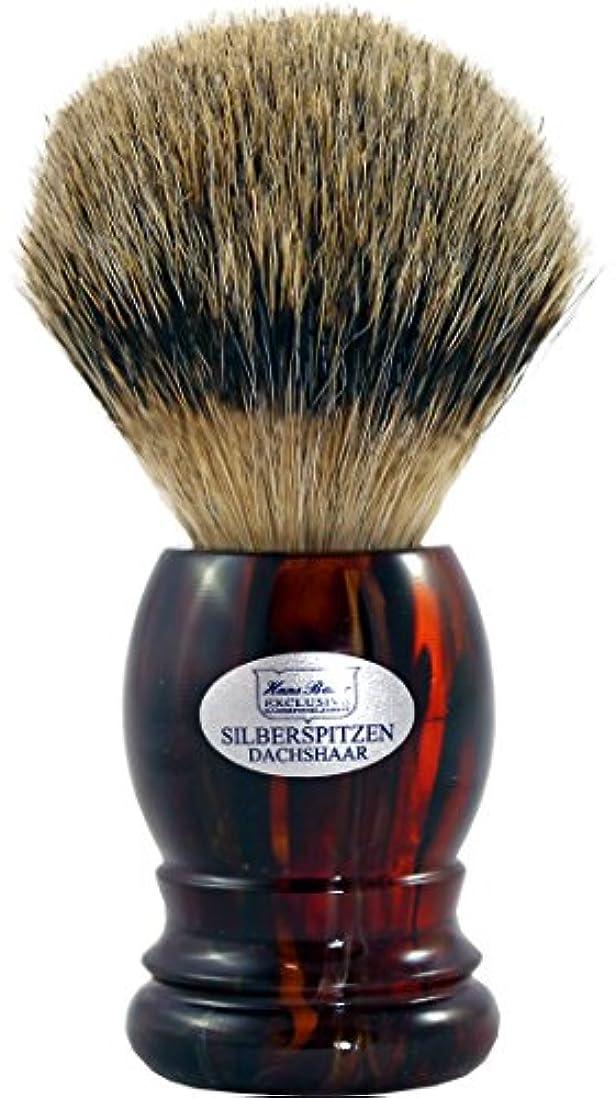 両方本を読む化学Shaving brush silvertip badger, Havanna handle - Hans Baier Exclusive