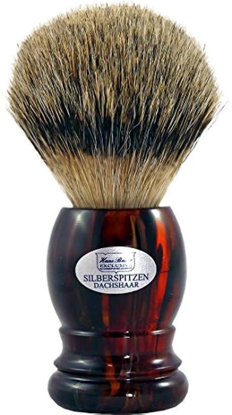 小康一掃する入るShaving brush silvertip badger, Havanna handle - Hans Baier Exclusive