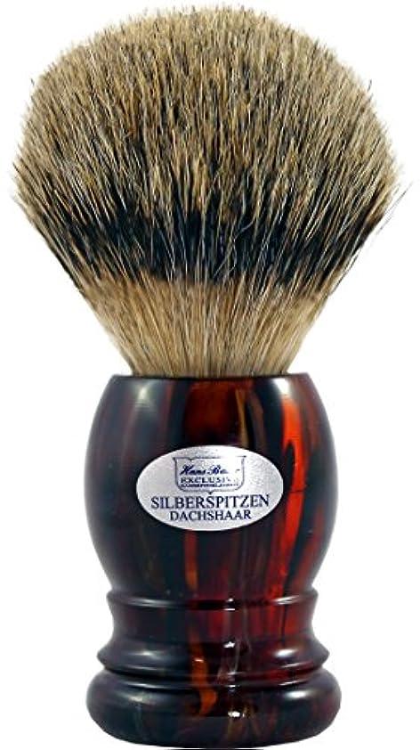 資産復活させる本物のShaving brush silvertip badger, Havanna handle - Hans Baier Exclusive