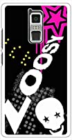 sslink FREETEL SAMURAI KIWAMI FTJ152D-Kiwami ハードケース ca752-1 スカル 星 スター ロゴ スマホ ケース スマートフォン カバー カスタム ジャケット