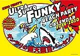 キンテリの裸天国 百パーセント KING TERRY'S ULTRA SUPER FUNKY BEACH PARTY CALENDAR 2019-2020 ([カレンダー])
