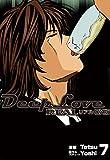 DeepLoveREAL DX版 7巻