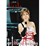 LIVE fiesta [DVD]