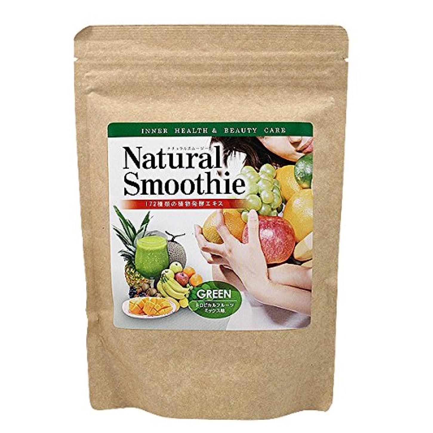 スクラップブックズームインする冷蔵するカレン ナチュラル スムージー(グリーン) トロピカルフルーツミックス味 200g