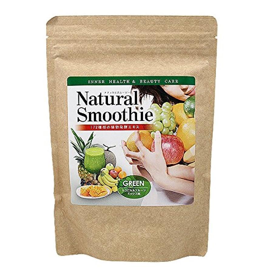 カレン ナチュラル スムージー(グリーン) トロピカルフルーツミックス味 200g