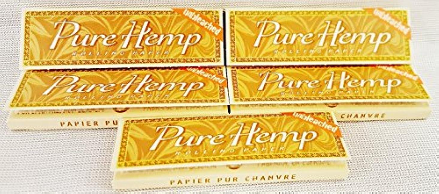 パット文明化するコンチネンタルpure hemp [ピュアヘンプ] アンブリーチ シングル(70mm) ペーパー 50枚入り×50ブックレット(1箱) 手巻きタバコ 巻紙