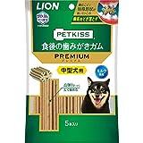 ペットキッス (PETKISS) 犬用おやつ 食後の歯みがきガム プレミアム 5本