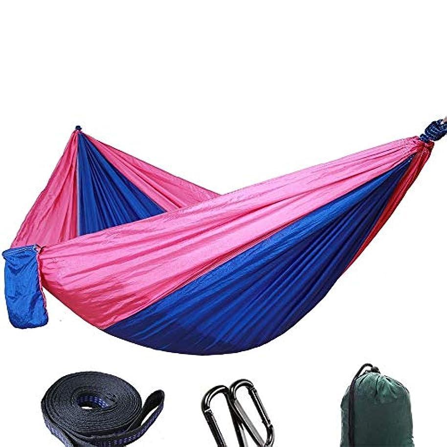空中ハンモック屋外キャンプスイングガーデンカラーマッチングハンモック2人超軽量ハンモック (Color : Blue)