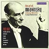 ムラヴィンスキー・イン・モスクワ (The Art of Mravinsky in Moscow 1965 & 1972)