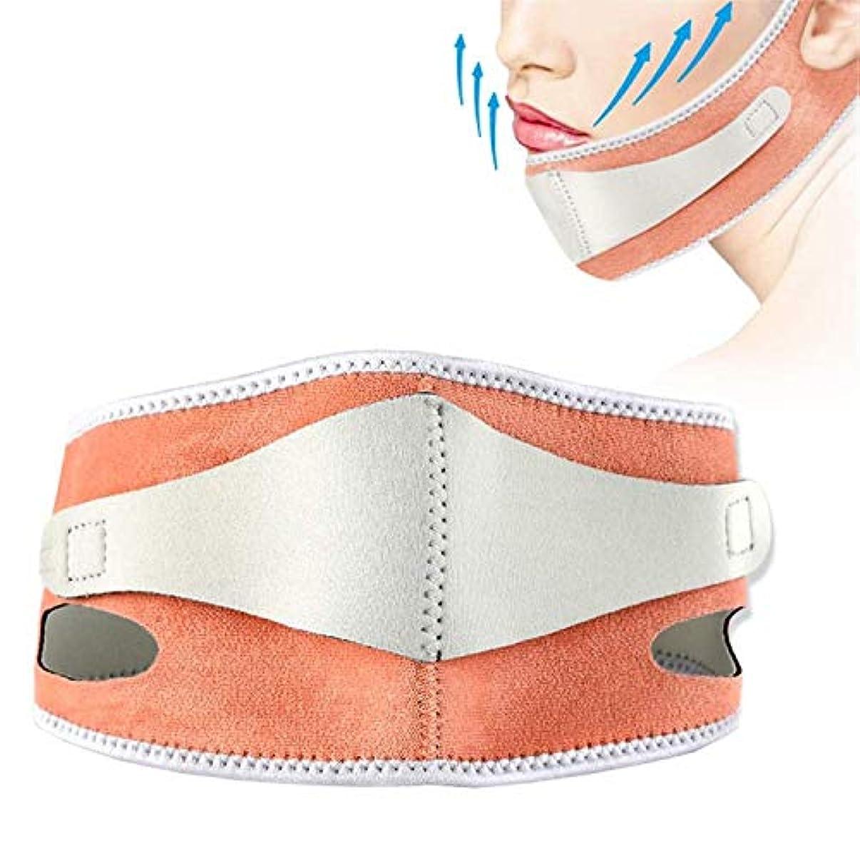 セラフ位置するうめき声フェイシャルスリミングベルト、Vフェイスシェイピングベルト、頬補強ベルト、美容弾性スリーブ薄い顔術後回復包帯、減量包帯を削除するには二重あご、フェイスリフト減量睡眠マスク包帯