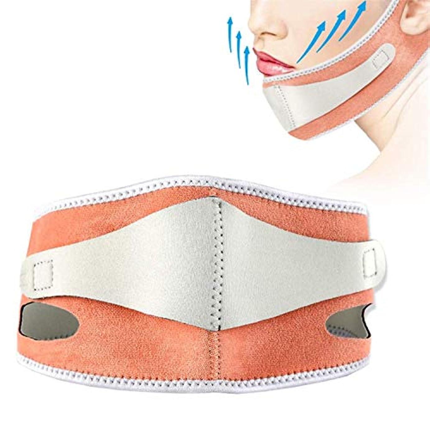 別れる落とし穴しがみつくフェイシャルスリミングベルト、Vフェイスシェイピングベルト、頬補強ベルト、美容弾性スリーブ薄い顔術後回復包帯、減量包帯を削除するには二重あご、フェイスリフト減量睡眠マスク包帯