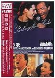 奇跡の歌 [DVD]