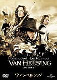 ヴァン・ヘルシング[DVD]