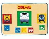 西川 リビング マイクロ ひざ掛け 毛布 プラレール 01 1587-70016 ベージュ
