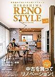 広島リノスタイル vol.9 中古を買って、リノベーション! 画像