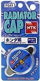 NGK ( エヌジーケー ) ラジエターキャップ (ブリスターパック) 【8729】 P541