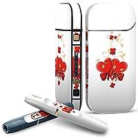IQOS 2.4 plus 専用スキンシール COMPLETE アイコス 全面セット サイド ボタン デコ ラブリー ハート リボン 001062