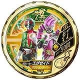 仮面ライダー ブットバソウル/DIS-PR010 仮面ライダーエグゼイド アクションゲーマー R6