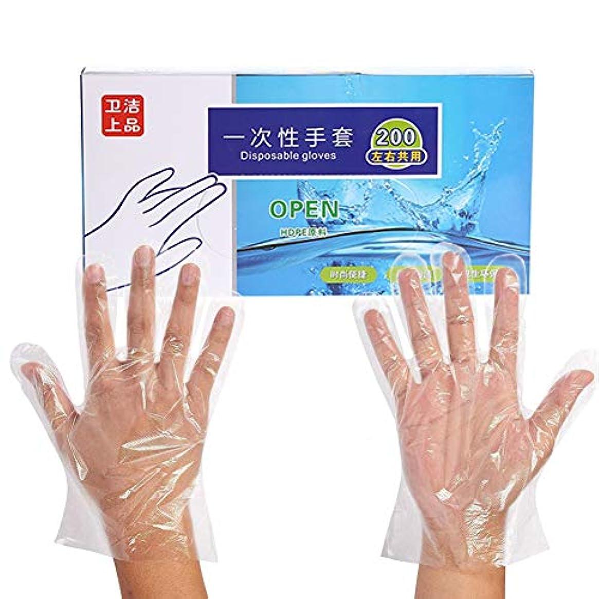 散逸チューインガム海里Cangad 使い捨て手袋 極薄ビニール手袋 ポリエチ手袋 左右兼用 透明 調理用 食品 実用 セット極薄手袋 調理に?お掃除に?毛染めに 食品衛生法適合 400枚入