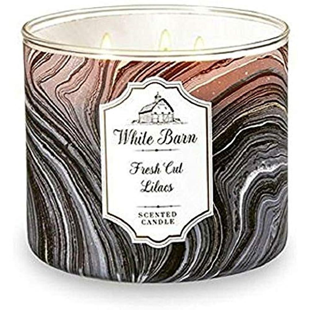 隠された小麦粉リスナーWhite Barn Bath & Body Works Fresh Cut Lilacs 3 Wick scented candle