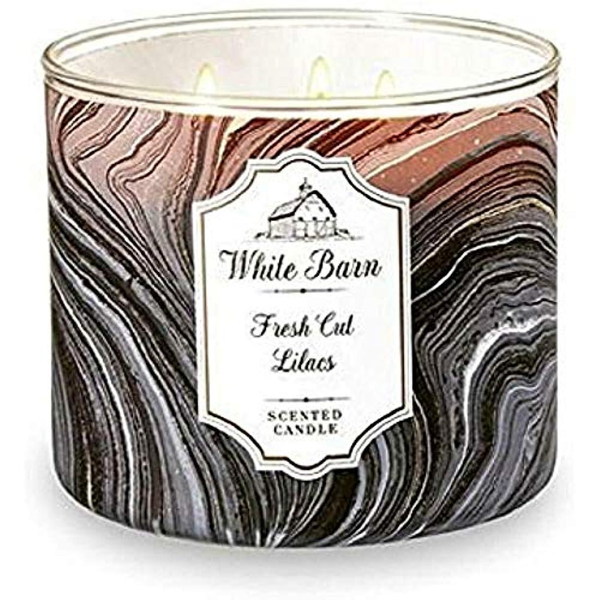 ピアノ合理的市民White Barn Bath & Body Works Fresh Cut Lilacs 3 Wick scented candle