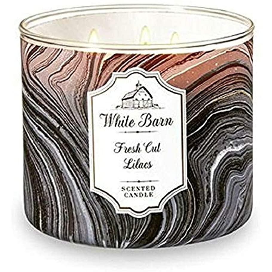 わずかに袋日付White Barn Bath & Body Works Fresh Cut Lilacs 3 Wick scented candle