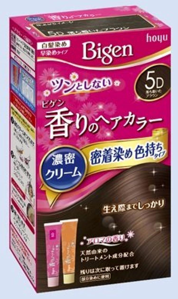 割り当てます発掘する人工ビゲン 香りのヘアカラー クリーム 5D 落ち着いたブラウン × 27個セット